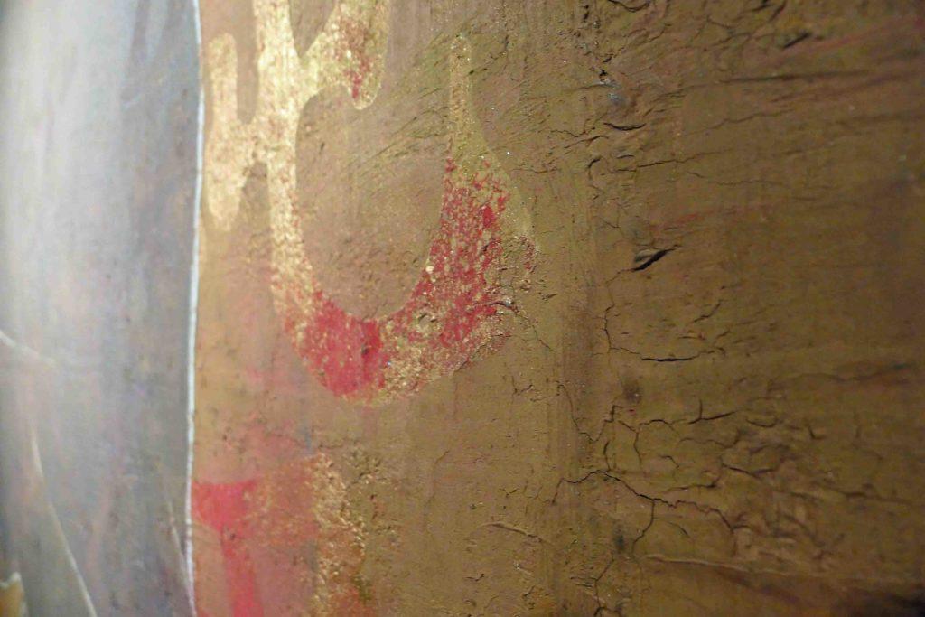Indus Veteri I