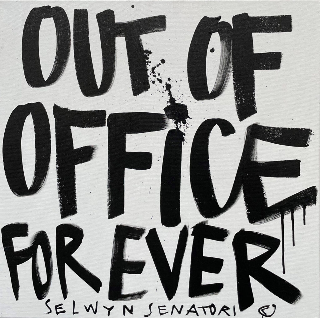 Out of office forever